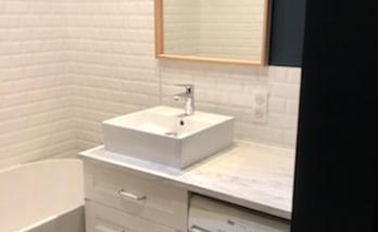 Comment installer une baignoire à Saint-Cloud ?